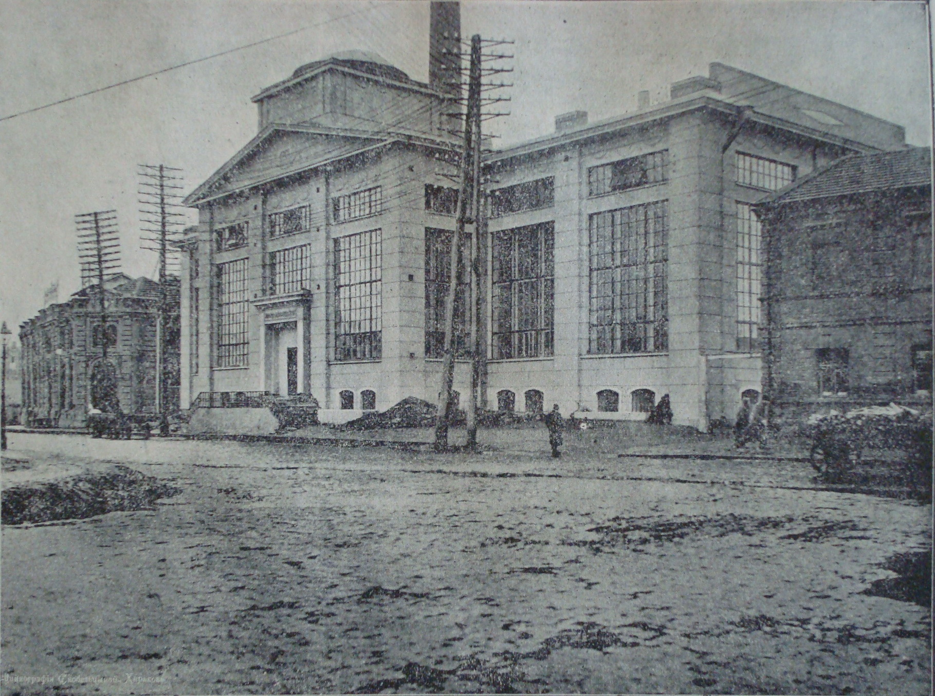 Положение дел на городской электрической станции