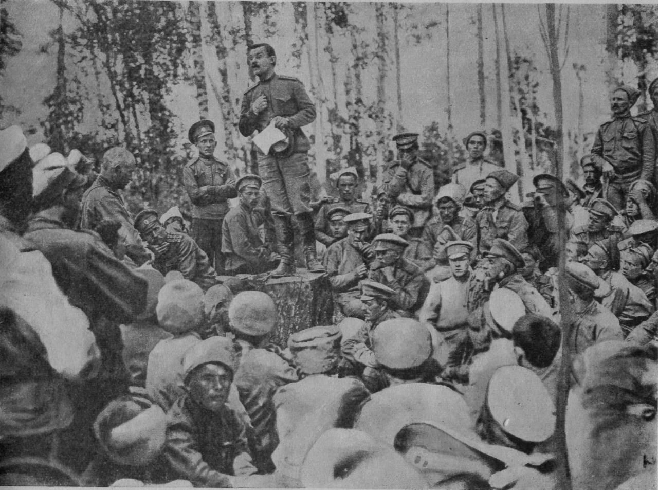 Резолюция 232-го пех. зап. полка