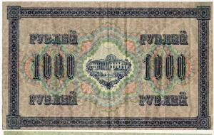 Сдача денег в казначейства Украины