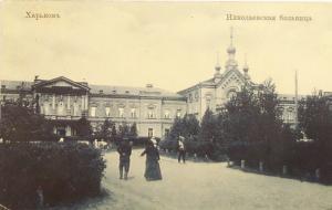 Николаевская больница и заводы