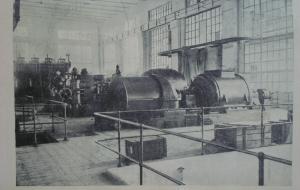 Расширение городской электрической станции