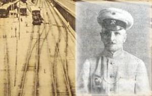 Телеграмма В. Д. Ещенко