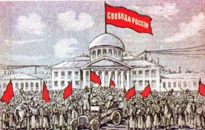 К выборам в Учредительное Собрание